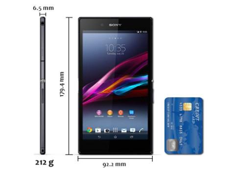 טלפון סוני אקספריה Sony Xperia Z