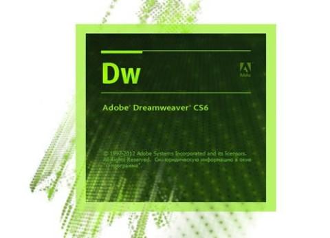 תוכנת בניה ועיצוב אתרים Dreamweaver