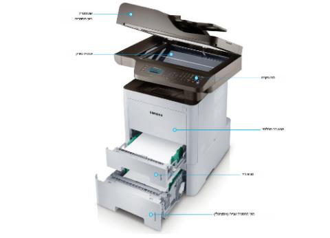 מדפסת לייזר משולבת ProXpress M3870FD