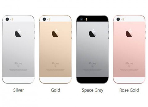אפל אייפון מיני זול Apple iPhone SE